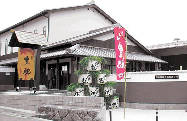 奈良豊澤酒造株式会社 豊祝