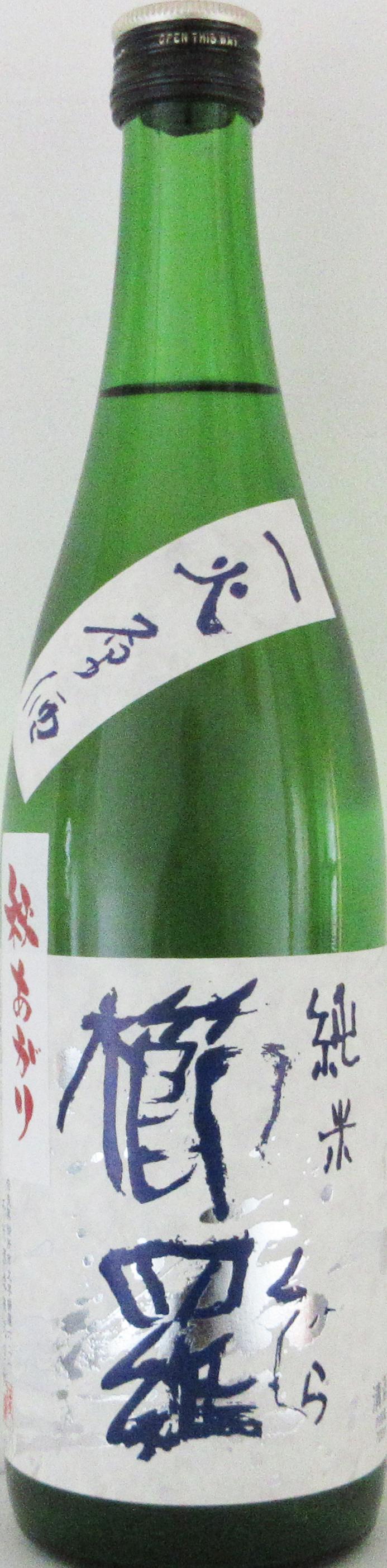 千代酒造株式会社 純米酒 櫛羅 櫛羅  純米山田錦  −火原酒