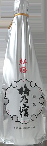 梅乃宿酒造株式会社 純米酒 梅乃宿 梅乃宿 純米酒 紅梅