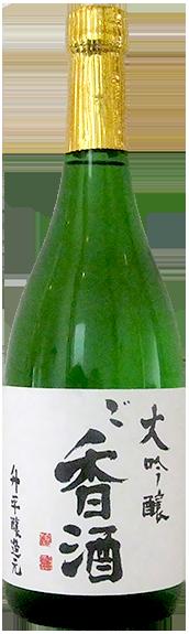 取扱商品・酒蔵の紹介:升平 大吟醸 ご香酒   奈良の日本酒や地酒の ...